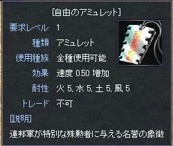 69966086.JPG