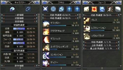 4d3c1be3.JPG