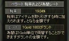 580a55be.JPG