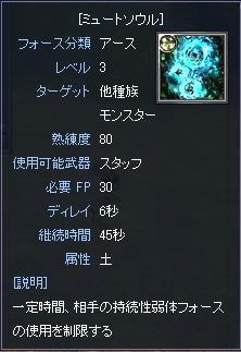 623cd434.JPG