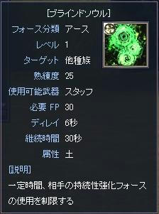 93544de6.JPG