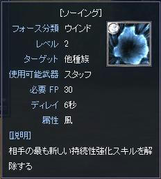 0a624ca4.JPG