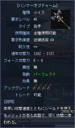 c763bc41.JPG