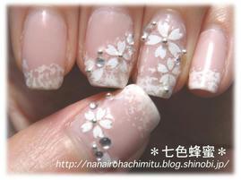 自爪60桜が咲く頃に
