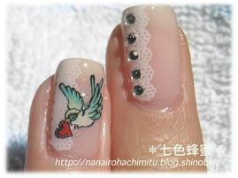 自爪90愛を告げる小鳥2