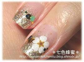 自爪104姫沙羅の恋2