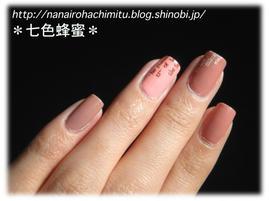 自爪151綴る恋色2