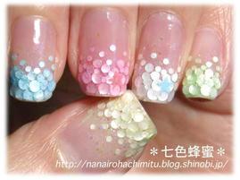 自爪160色彩の春