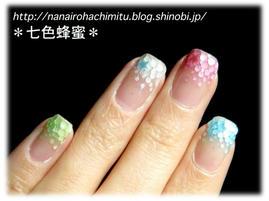 自爪160色彩の春2
