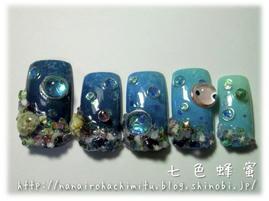 チップ47海の中の金魚姫