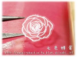 ツメ咲キラリ06