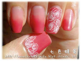 自爪194百万本の薔薇