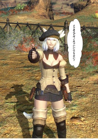 blog-001.jpg
