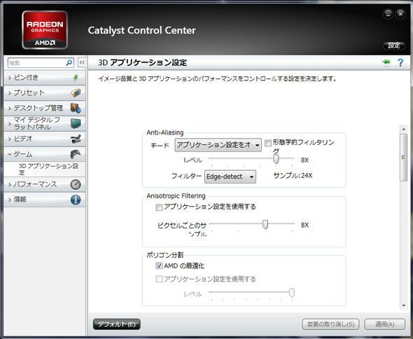 CCC-01.jpg