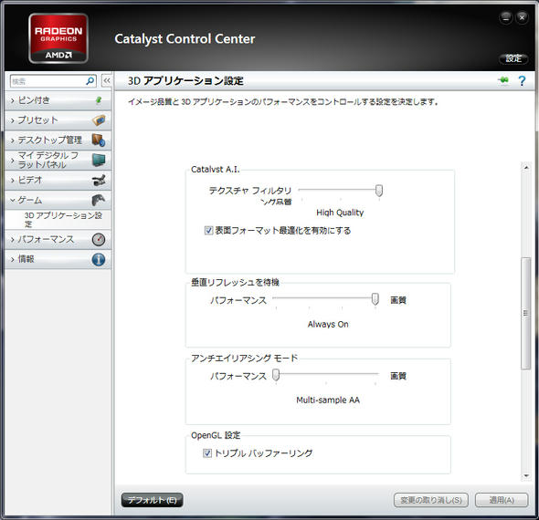 CCC-02.jpg