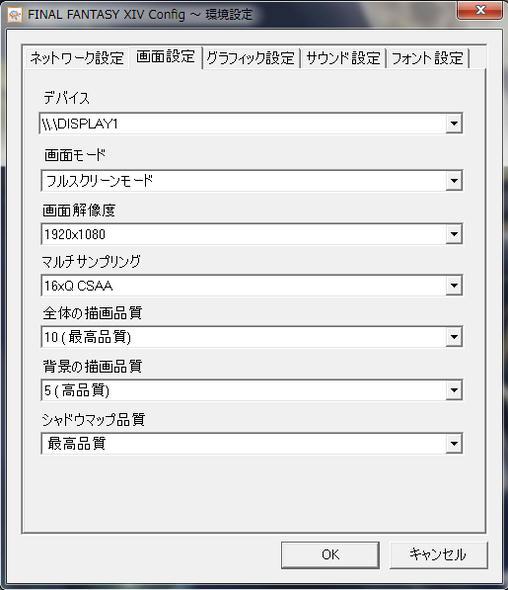 FF14C-01.jpg