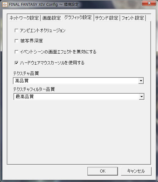 FF14C-02.jpg