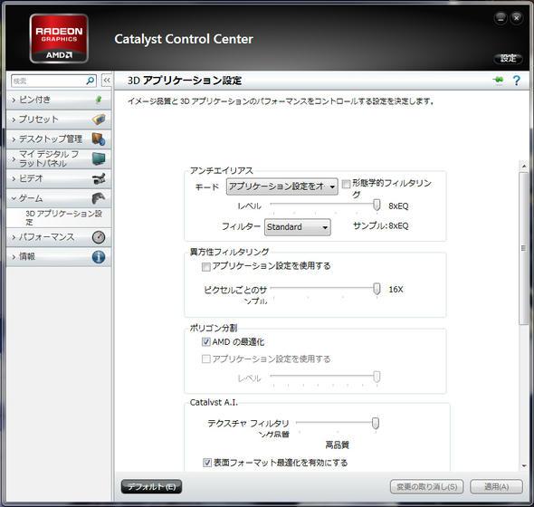 ccc-11.3-001.jpg