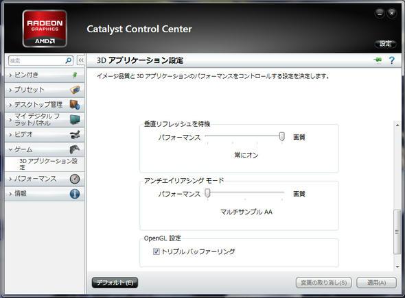 ccc-11.3-002.jpg