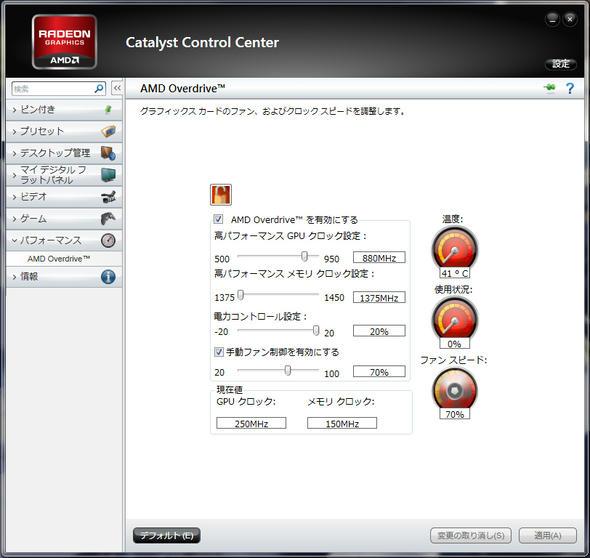 ccc-11.3-003.jpg