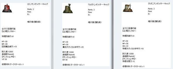 20120607090327_262_1.jpg
