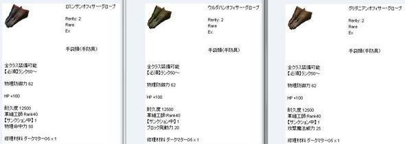 20120607090327_276_1.jpg