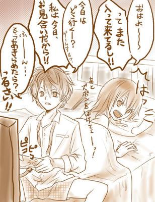 inumaru-tamako.jpg