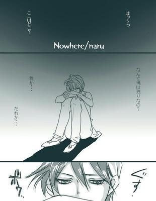 nara-m1.jpg