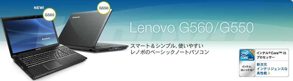 G460-G560_jan19_940x260.jpg
