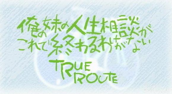 1_20110222124617.jpg