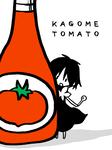 kagometomato02.png