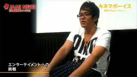 『キネマボーイズ』監督インタビュー