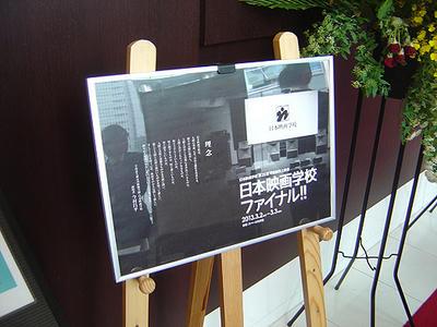 20130303_03.jpg