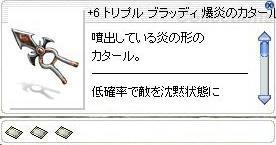 Tbl_expl.jpg