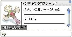 Regist_cross.jpg