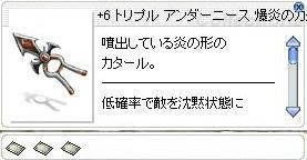 TUn_expl.jpg