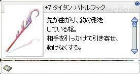 battlehook2.jpg