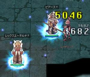 vs_raid02.jpg