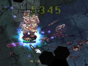 drop_battlehook.jpg
