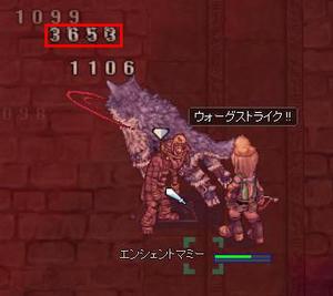 wug_strike.jpg