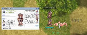 imperial_guard03.jpg