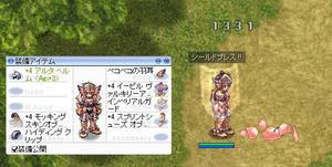 imperial_guard04.jpg