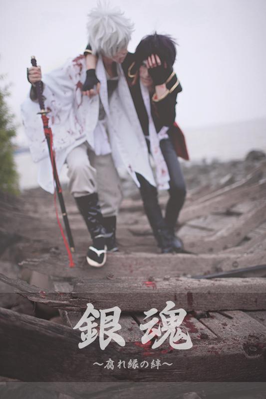 2012.10.10 「銀誕」~腐れ縁の絆~銀時&高杉(攘夷ver) 17枚入