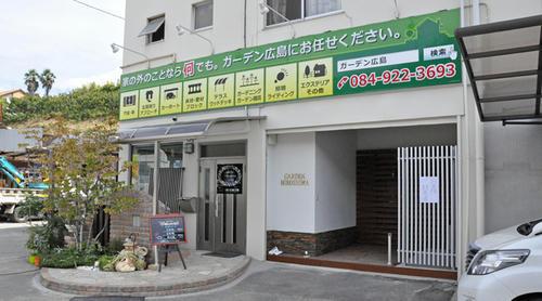kondo_sign2.jpg