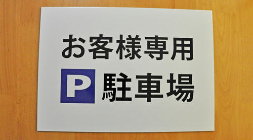 p_plate.jpg
