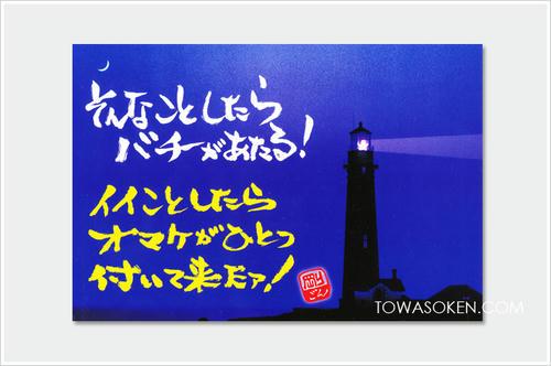 gon_201009.jpg