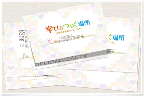 panf_cocoroji_20120111-1.jpg