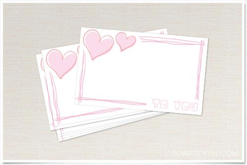 messagecard_20120114.jpg