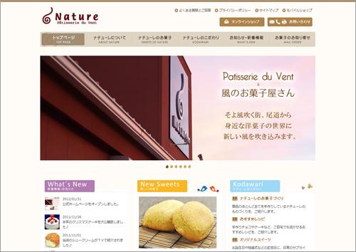 web_nature.jpg
