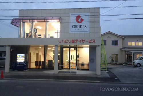 genkix_20120429-2.jpg
